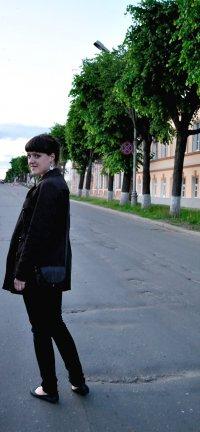 Sasha Prohorova