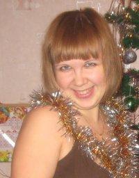 Наталья Валишева (Дмитриева)