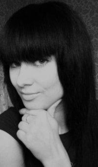 Olga Markova