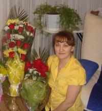 Гульфия Гайсина