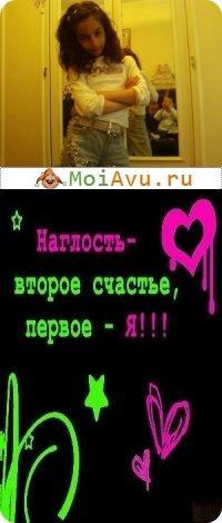 Yanochka The best