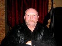 Sergei Kurochkin