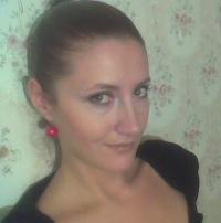 Юлия Белешева