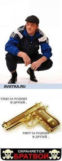 Artur Alferov