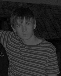 Костя Вилисов
