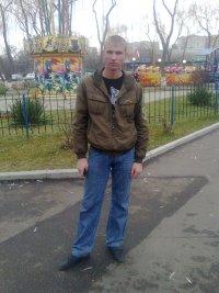 Виктор Великов