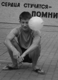 Саша Валюкевич