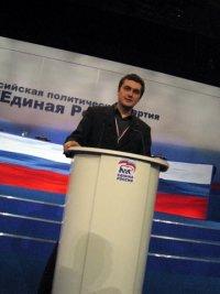 Олег Mix