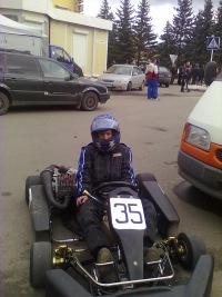 Александр Анисков