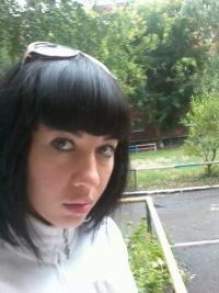 Нина Вострецова