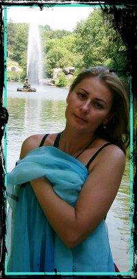 Инга Александрова (Кожевникова)