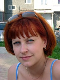 Екатерина Гавина