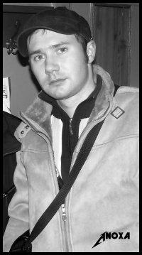 Евгений Аношкин