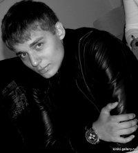 Nikolai Gerasimov