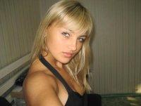 Бляди Ставрополя Фото Интим Досуг, проститутки казани 18 лет. . RU - В Кир