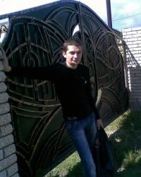 Nazar Dragon