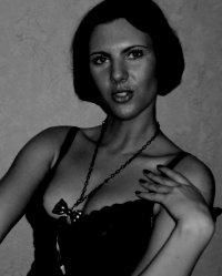 Олеся Ланина