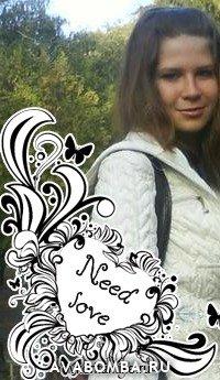 Анастасия Буханова