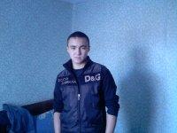 Дима Белолюбский
