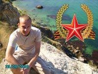 Денис Вольнов