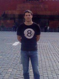 Алексей Баленко