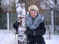 Алена Астапенко