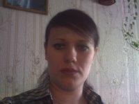 Лена Валуйская