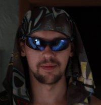 Dmitriy Kirillov