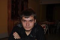 Александр Lex
