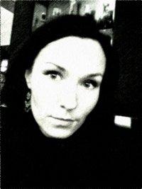 Yulia Kovaleva