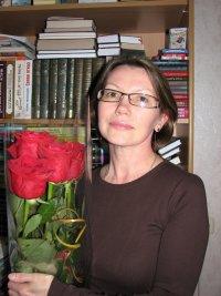Марина Бобынина