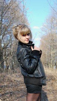 Natasha Markelova