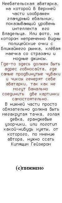 Ильдар Абдрахимов