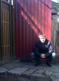 Artem Avakyan
