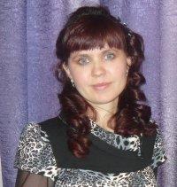 Ольга Багно