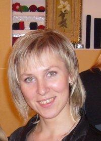 Ольга Калиночкина