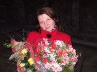 Светлана Баутина (Силявка)