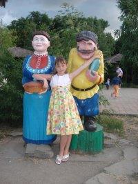 Арина Вожакова