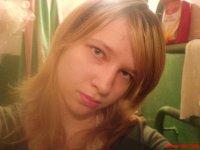 Валентина Бояринова