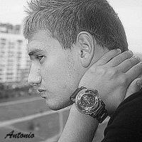 Antonio Pirogov