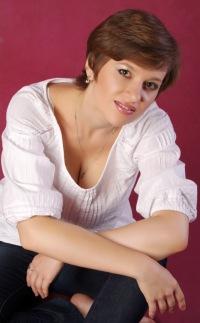 Аксинья Александровна
