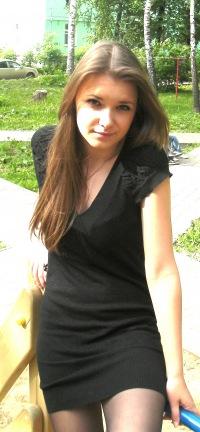 Kristina Shokurova