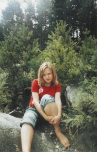 Наталья Витязева (Пальшина)