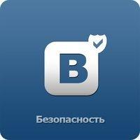 Vkontakte Adm