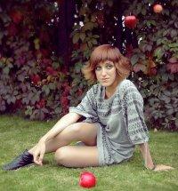 Elina Radkevich