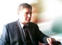 Viktor Holod
