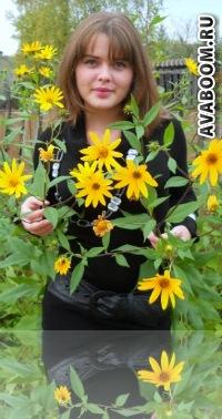 Софья Вострикова