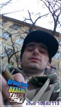 Vitaliy Scherbakov