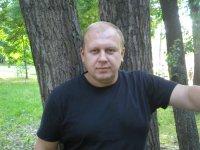 Вадим Бесараб