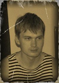 Александр Белянин